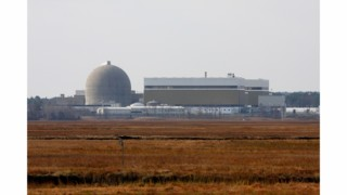 Security violations uncovered at N.H. nuclear plant
