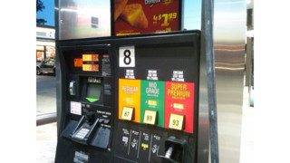 81 credit card skimmers found at gas stations across Florida