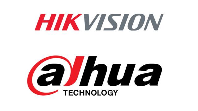 hikvision dahua logos 2 5b6497c1f07ee