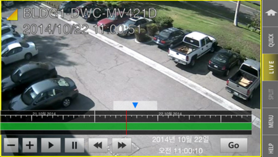 Digital Watchdog, Inc  DW Mobile Pro iOS APP in Video Surveillance Apps