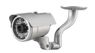 GKB Introduces New Mini-Bullet IR Cameras