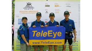 TeleEye team works together in 100km trail walk event