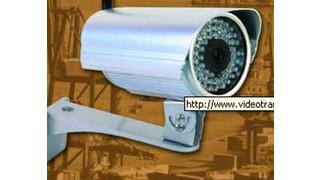 VideoComm 5.8GHz outdoor IR day-night camera