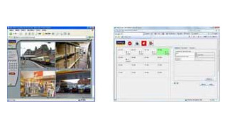TeleEye introduces complete video recording management solution