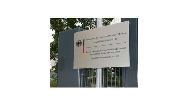 German-Embassy-residential-compound.jpg_10500807.jpg