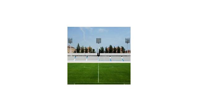 stadium.jpg_10475055.jpg