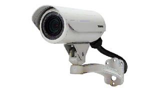 IK-WB70A outdoor network bullet camera