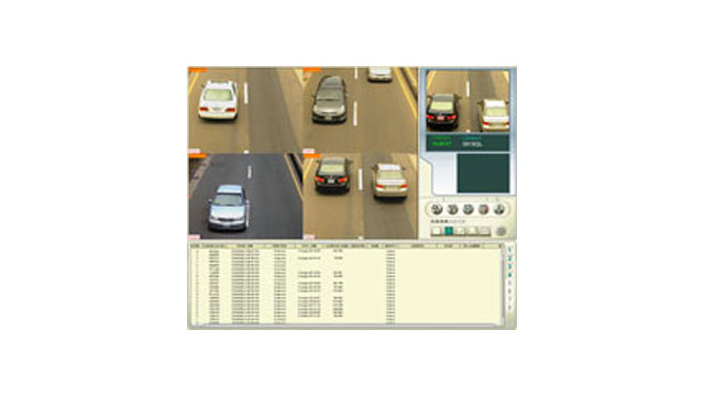 GeoVision integrates license plate recognition solution with IP technology