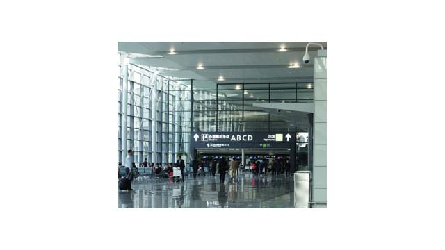 Shanghai-Hongqiao-Airport-PR.jpg_10486348.jpg