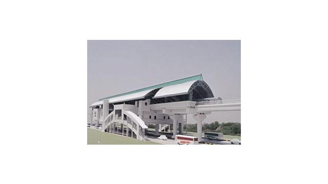 Mumba-Metro_10484712.jpg