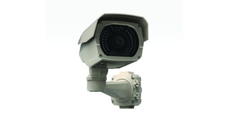 Outdoor Camera with IR Illumination