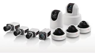 HD Surveillance Line