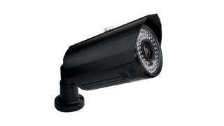 VBC440/460 long range IR bullet cameras
