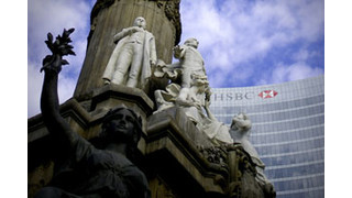 HSBC branches in Mexico City deploy Rainbow CCTV solutions