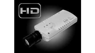 11000 High-Definition (HD) fixed IP camera