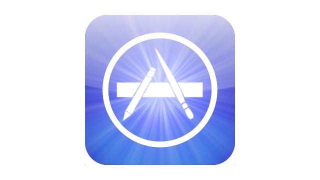 app-logo.png_10474719.png