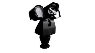 Vista announces integrated positioning system camera range