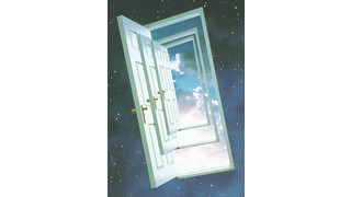 Doors Software + PXL-500 Controller
