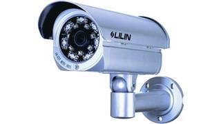 CMR-7284X3.6P Varifocal IR Camera