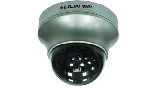 IPD-112 HD Day/Night Mini Dome Camera