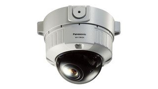 Panasonic adds two new outdoor cameras to its analog offerings