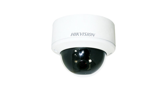 Hikvision launches 2 megapixel WDR dome camera