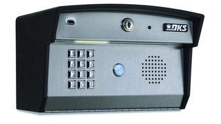Access Control Product Line