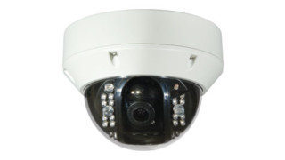ARM Electronics introduces new series of dome cameras