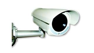 Vumii expands surveillance camera offerings