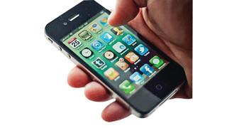 My Visonic iPhone App