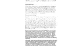 Shopping cart wheel lock technology for retail loss prevention
