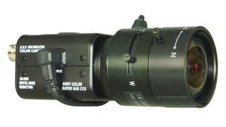 CFHW1634UB Mini-Box Style Camera