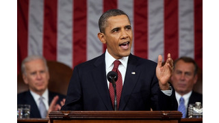 Security Highlights from the State of the Union