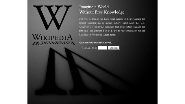 wikiredirect.jpg