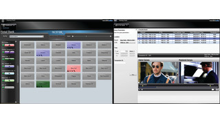 Bank Security Module from Nice Systems