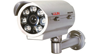 LILIN's HD iMEGAPRO Camera Line