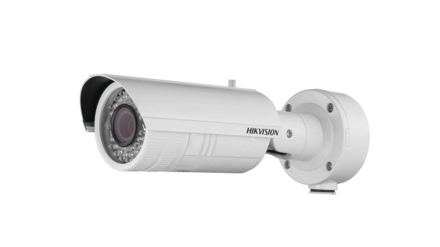 hikvision-ds-2cd8264fwd-bullet_10734250.psd