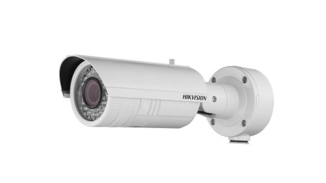 hikvision-ds-2cd8264fwd-bullet_10734250.psd