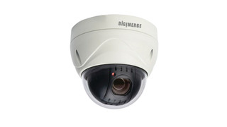 Digimerge's ULTIMAX PTZ Cameras