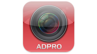 ADPRO iTrace app from Xtralis