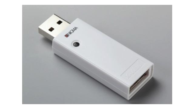 enova-technology-enigma_10755920.psd