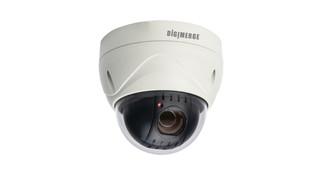Digimerge's ULTIMAX PTZ Cameras
