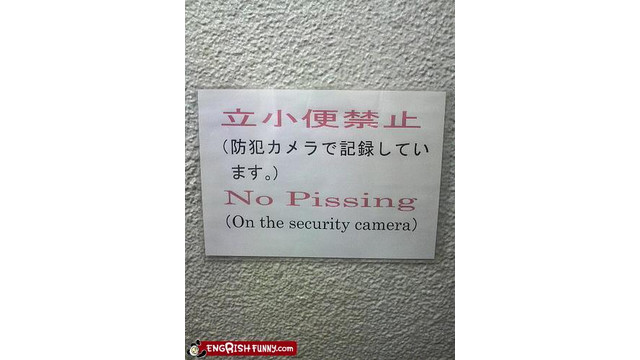 oddball-security-signs-3.jpg