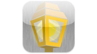 Pathlight Virtual Safety Escort App