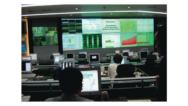 control-room_10825039.psd