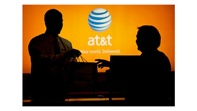 AT&T announces home security service roll out