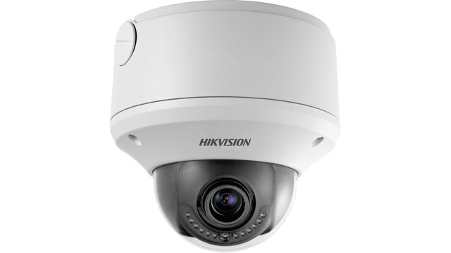 hikvision_10857532.psd