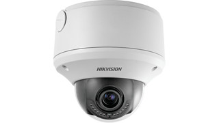 Hikvision vandal resistant dome camera