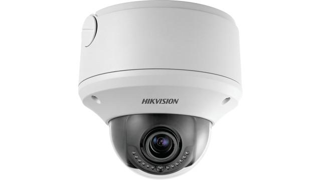 hikvision_10857532.psd