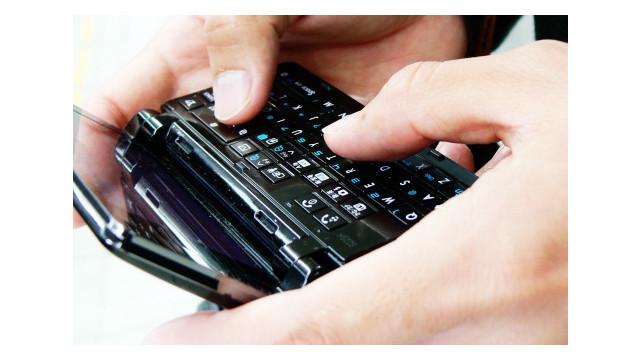 smartphone-stock.jpg